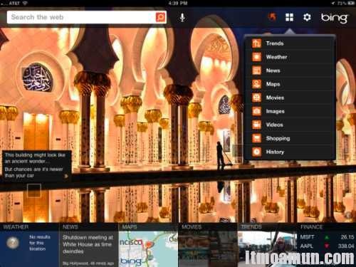 แอพ Bing เวอร์ชันบน iPad
