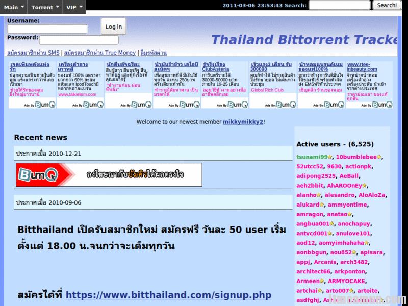 2bbit, bitthailand