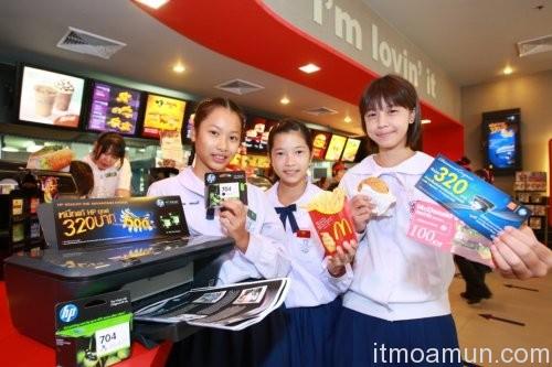 HP หมึกแท้, McDonald's,ตลาดหมึกแท้