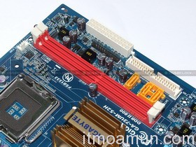 Micro-ATX 2