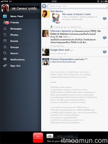 MyPad เชื่อมต่อบัญชี Facebook 1