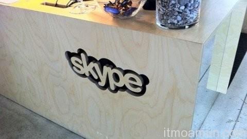 Skype ทาลลินน์ เอสโตเนีย