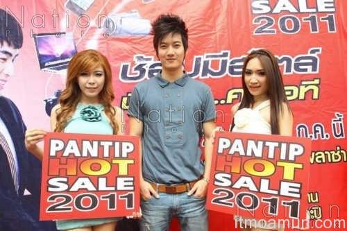 พันธุ์ทิพย์ พลาซ่า,Pantip Hot Sale