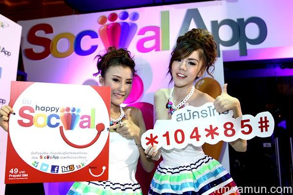 Happy Dtac,  Social App, Social App ราคา 19 บาท
