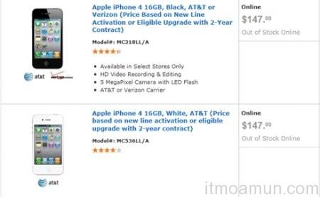 ล้างสต๊อก iPhone 4, iPhone 4 ราคา