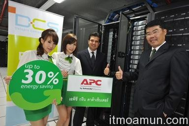 DCS Green, DATA Center
