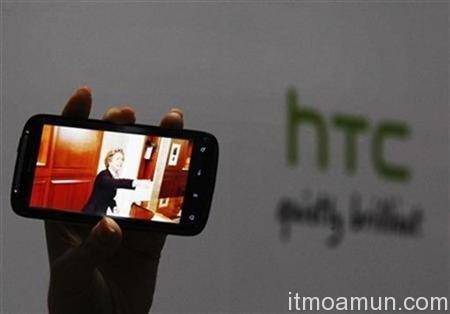 HTC, หุ้น HTC, แพ้คดีสิทธิบัตร