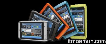 Nokia, Nokia ลดราคา, ราคามือถือทุกรุ่น