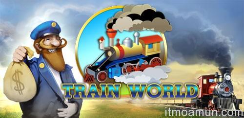 Train World โจรชุมเหมือนยุง
