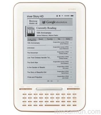 e-Reader ของ Google, Amazon Kindle, Kindle e-Reader