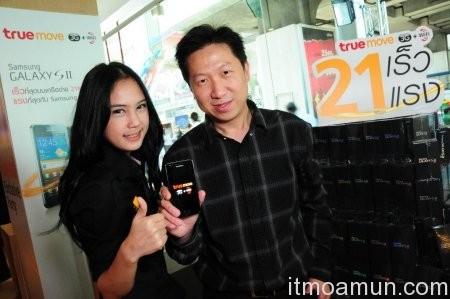 truemove sumsung 3G