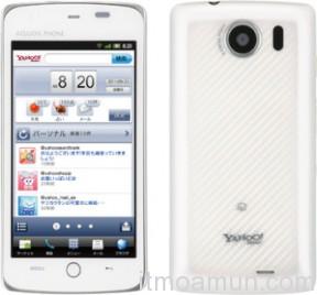 สมาร์ทโฟน Yahoo, Smart Phone SoftBank