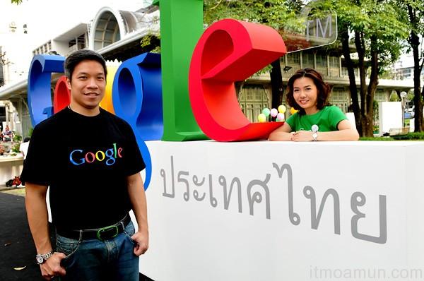 Google สำนักงานไทย,ไอซีที, ทีมขาย Adsense