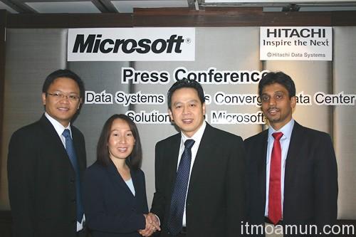 Hitachi จับมือ Microsoft, Hitachi,  Microsoft, Cloud Fast Track, Microsoft Hyper-V, Microsoft Exchange , Microsoft Exchange 2010 , CDCS