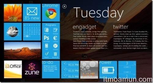 Microsoft, Windows8, บล็อก Windows8