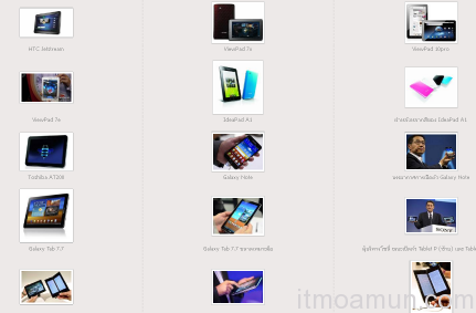 Tablet ยิดฮิต, 10 Tablet Toplist, Tablet , iPad