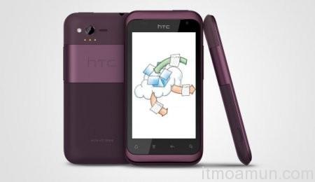 HTC, Dropbox, ฟรีพื้นที่ 5GB, Smartphone, Sense 3.5