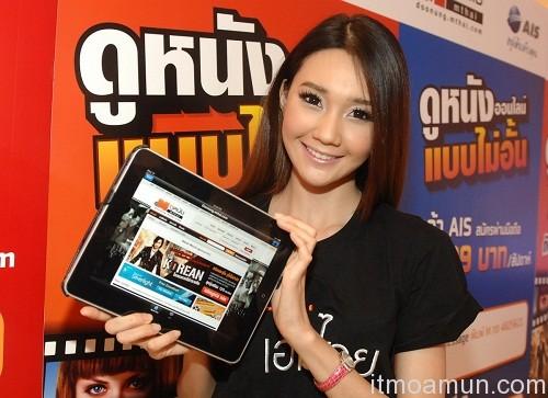 Mono, ขายเว็บ, บริการดูหนังออนไลน์,ดูหนังออนไลน์