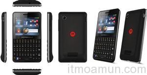 Motorola, Motorola Facebook Phone