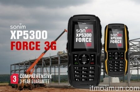 Sonim, Sonim XP5300, 3G, GPS