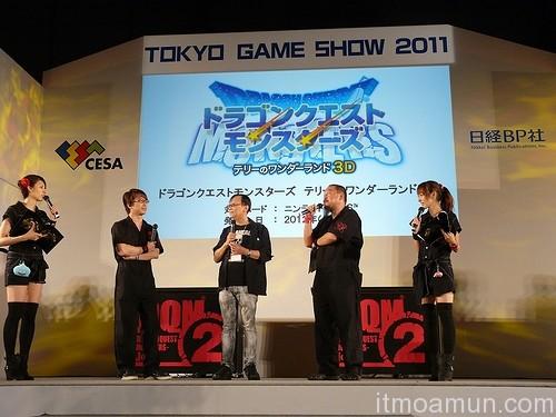 Square Enix, เซอร์ไพรซ์, Dragon Quest, 3DS