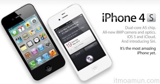 Apple, iPhone 4S
