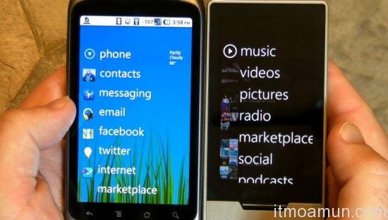 Microsoft, Zune, เครื่องเล่น Zune