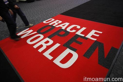 Oracle, ศูนย์ข้อมูล