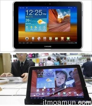 Sumsung, Galaxy Tab 10.1N, Sumsung Galaxy
