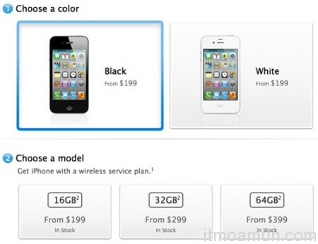 Apple Store, iPhone 4S, การจัดส่ง iPhone 4S, ระยะเวลารอ iPhone 4S