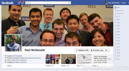 Facebook, Facebook Timeline, การใช้ Facebook Timeline, ยกเลิก Facebook Timeline