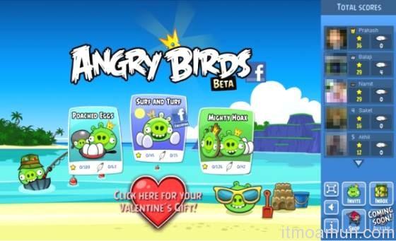 เกมส์ Angry Birds, Angry Birds Facebook, เกมส์ Angry Birds บน Facebook