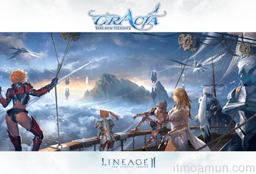 เกมส์ LineageII, LineageII, เติมพลังชีวิต LineageII, โปรมชั่นลูกกวาดไวท์เดย์