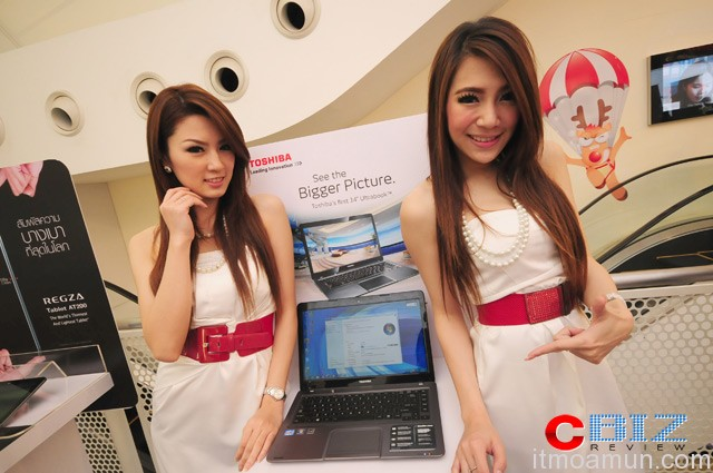 Toshiba, Toshiba Tablet,  Toshiba Ultrabook