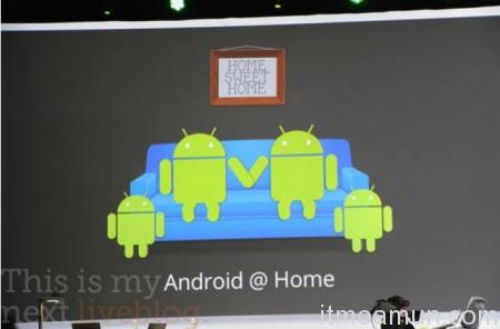 Google, Entertainment Device, อุปกรณ์ความบันเทิง