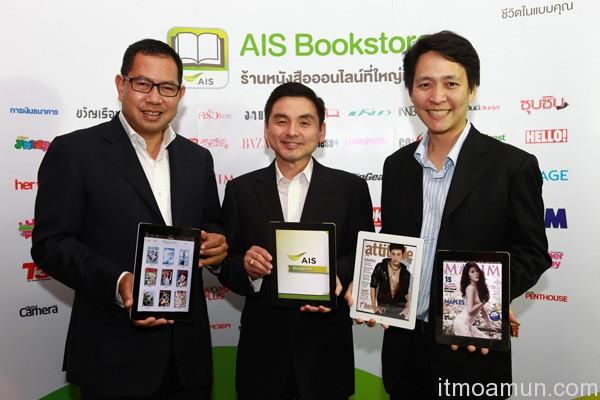 AIS, AIS Book Store, ธุรกิจสื่อสิ่งพิมพ์