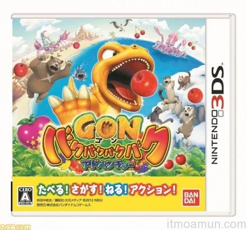 Gon Paku Paku Paku Paku Adventure, เกมส์ Gon, เกม Gon, Gon 3DS