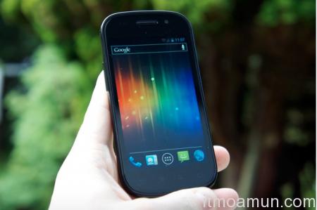Google, Google Upadate, Google Android 4.0.4