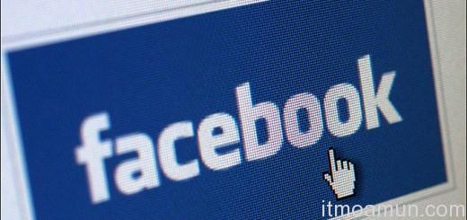 ยอดผู้ใช้งาน Facebook ทะลุพุ่งสู่ 1000 ล้านคนแล้ว