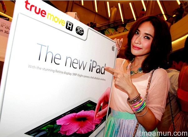Truemove H ลุยตลาดผู้ซื้อ iPad ต้องได้ New iPad ก่อนใคร