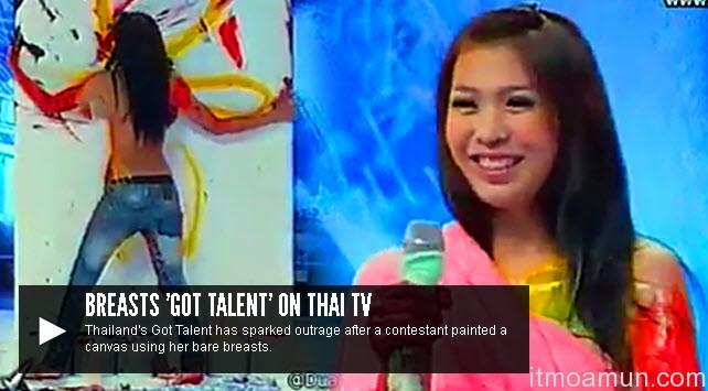 กสทช., ช่อง 3, โชว์เปลือยอกวาดรูป, TGT, Thailand Got Talent, WorkPoint