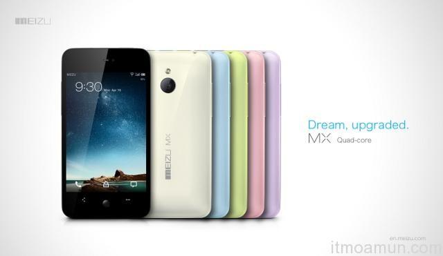 Meizu เตรียมจำหน่าย MX-4 Quad 30 มิถุนายนนี้